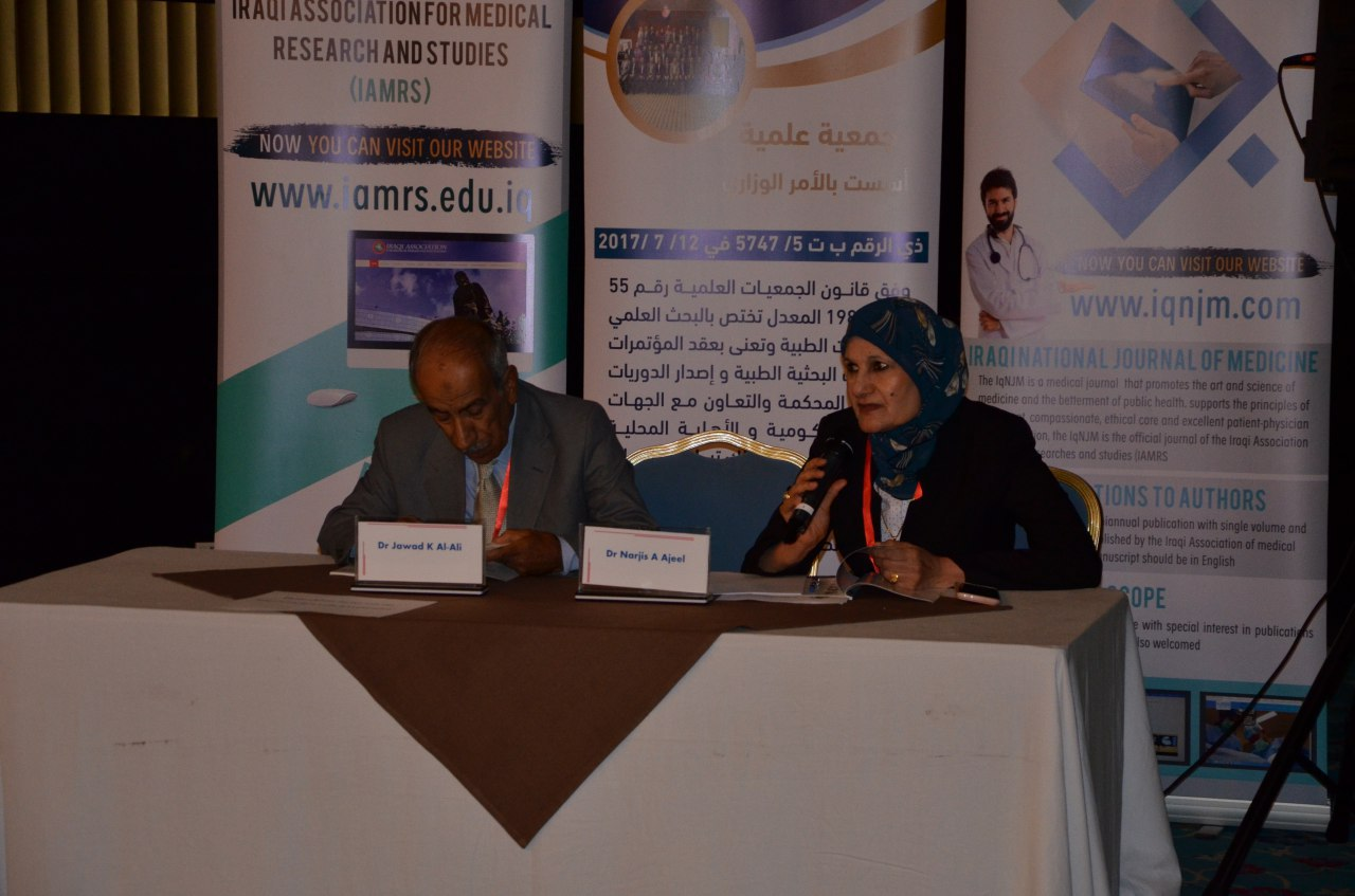 1st IAMRS Conference (Third Session – Cancer)
