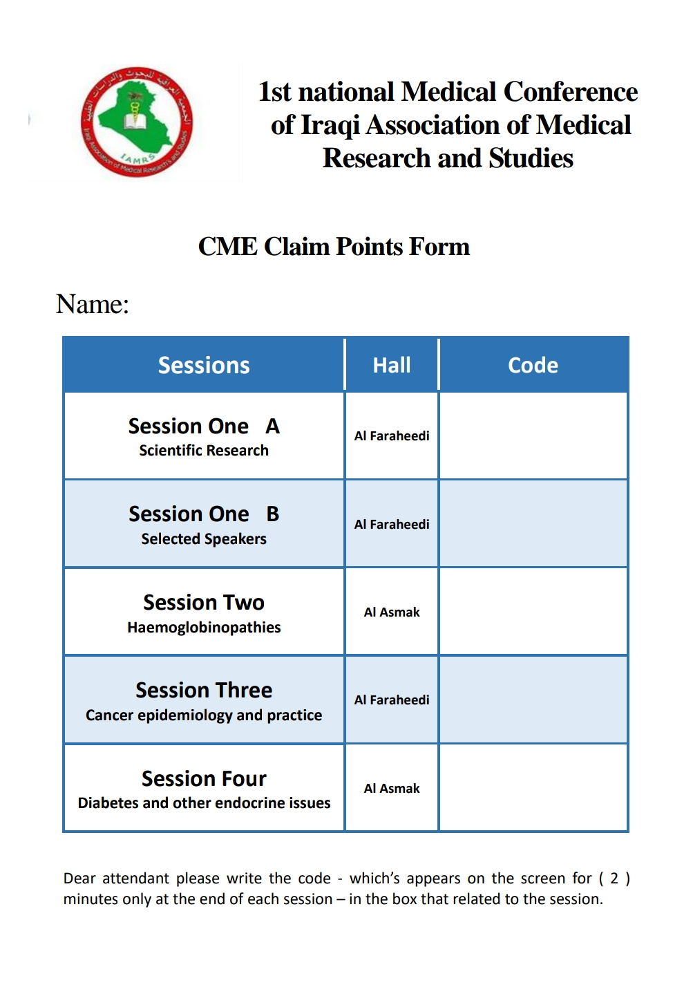 IAMRS Conference CME & Feedback Form