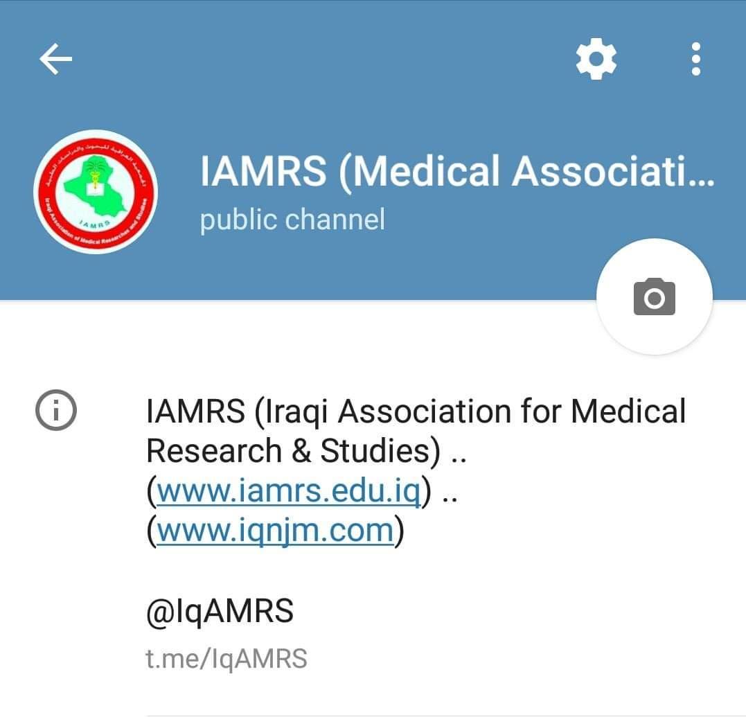IAMRS Telegram Channel