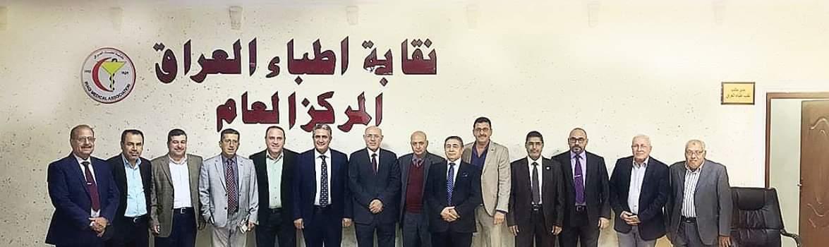 IAMRS President Meet the Head of Iraqi Doctor's Syndicate