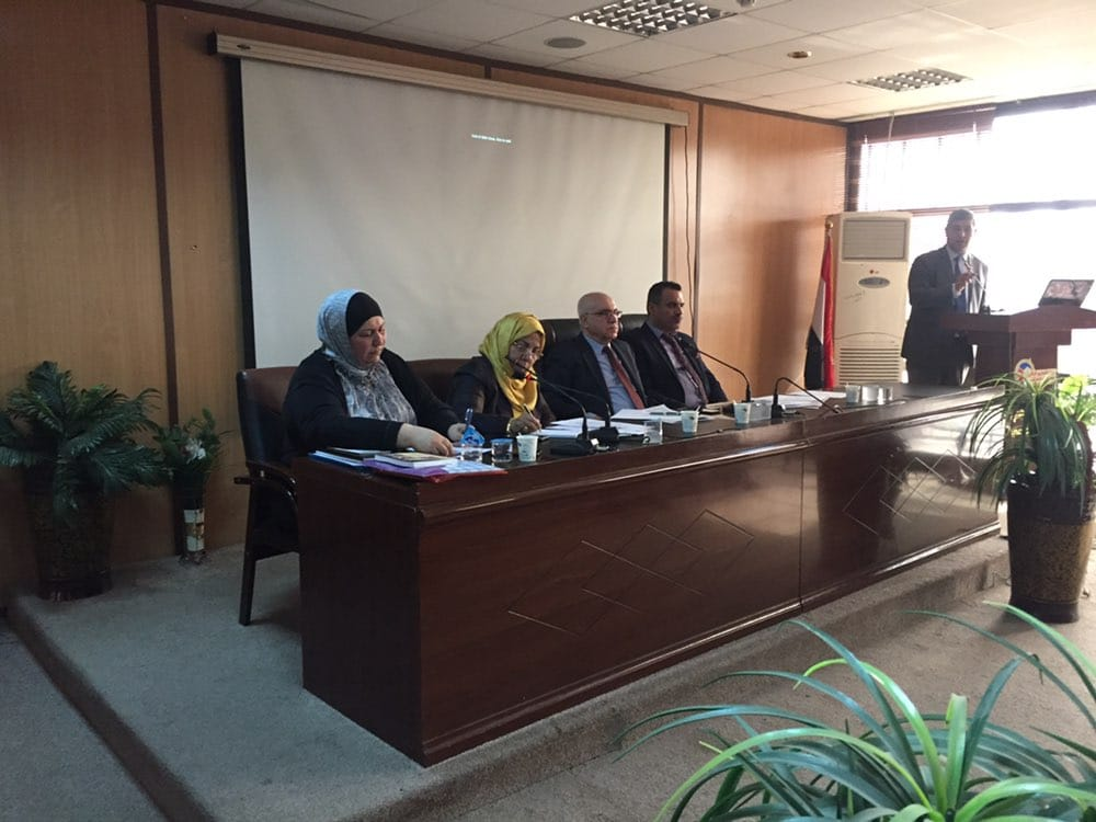 Supreme Council Meeting