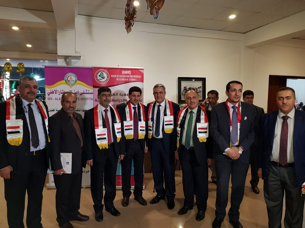 IAMRS Attends Iraqi Doctor's Day Celeberation