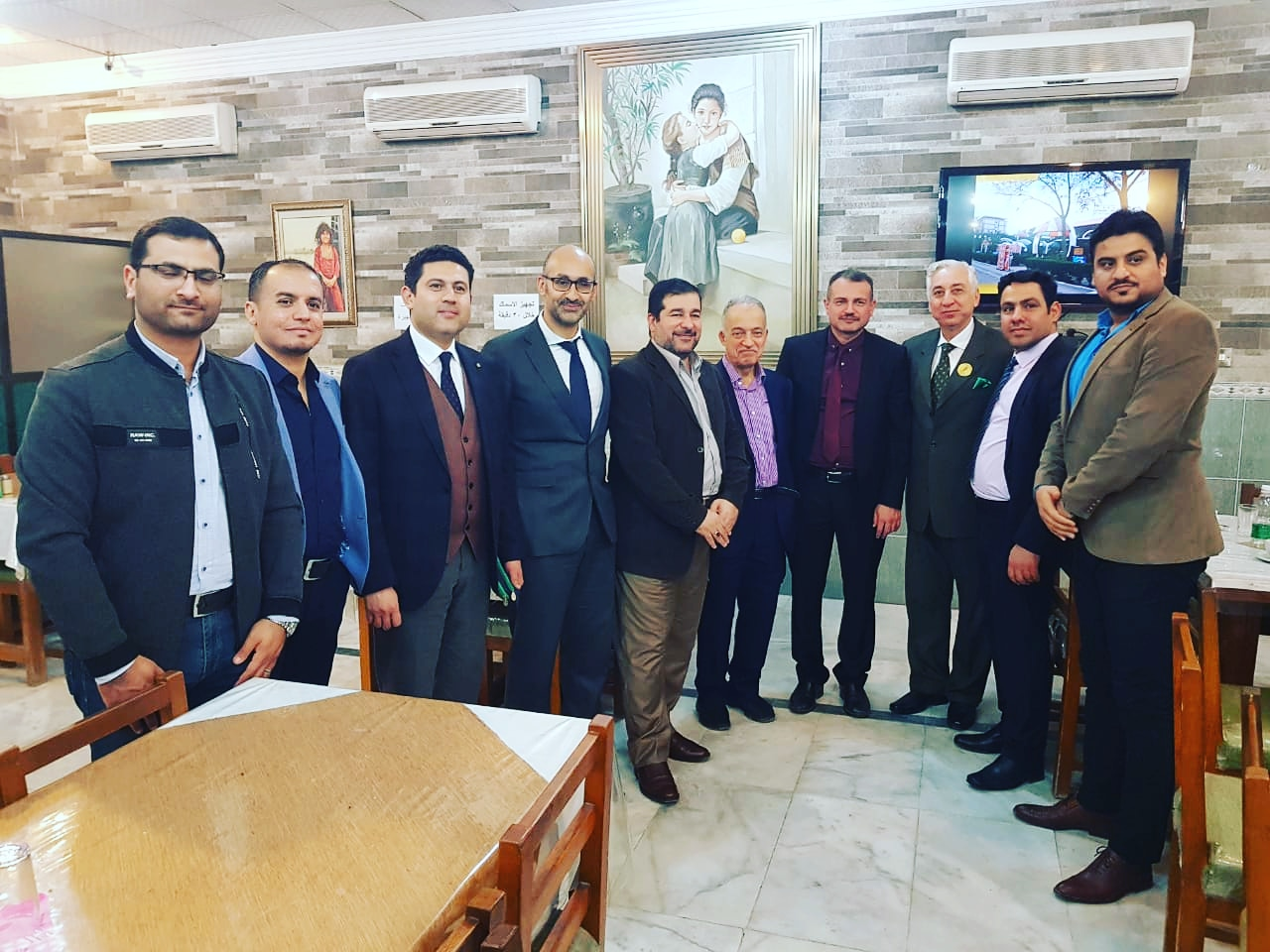 IAMRS Join Orthopeadic Advisory Committee Meeting