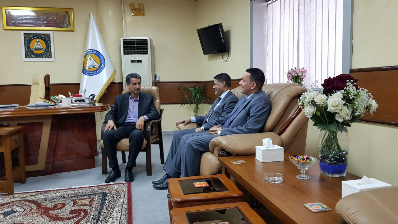 Meeting with Basrah University President