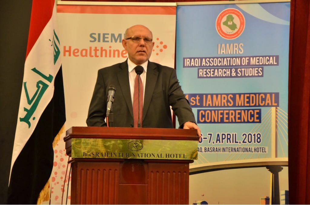 1st IAMRS Conference