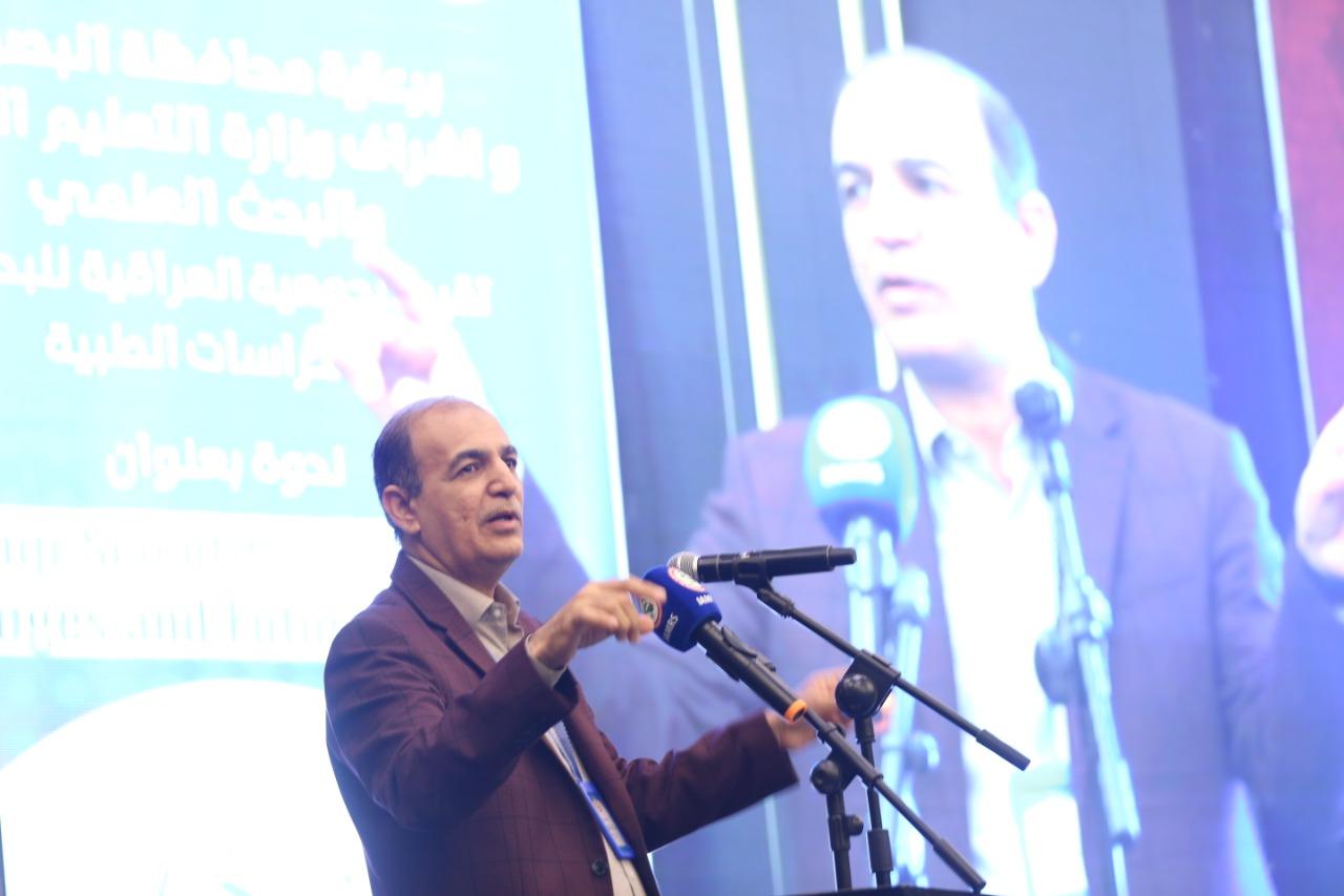 Prof. Dr. Hani Aljaraakh