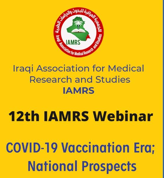 12th IAMRS Webinar